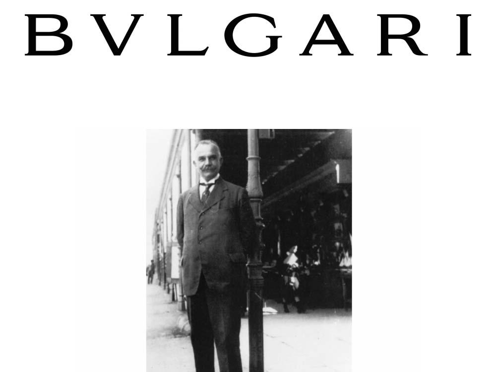 ブルガリ 歴史 ヒストリー
