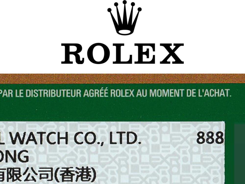 ロレックス クライアントコード(出荷国番号)について