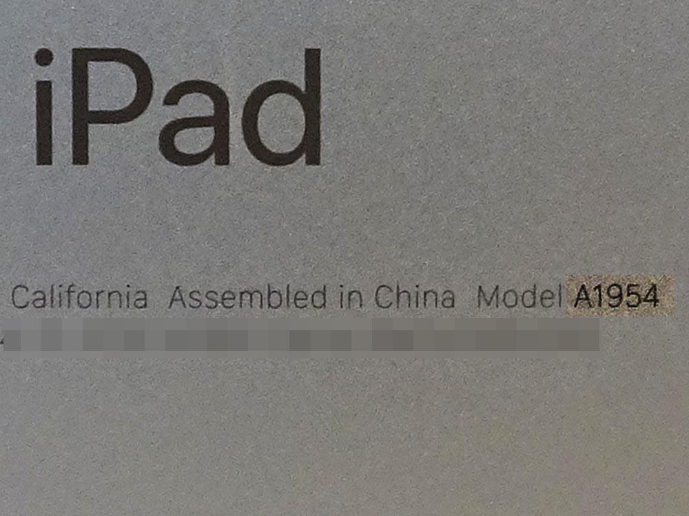 iPad モデル番号 本体裏面