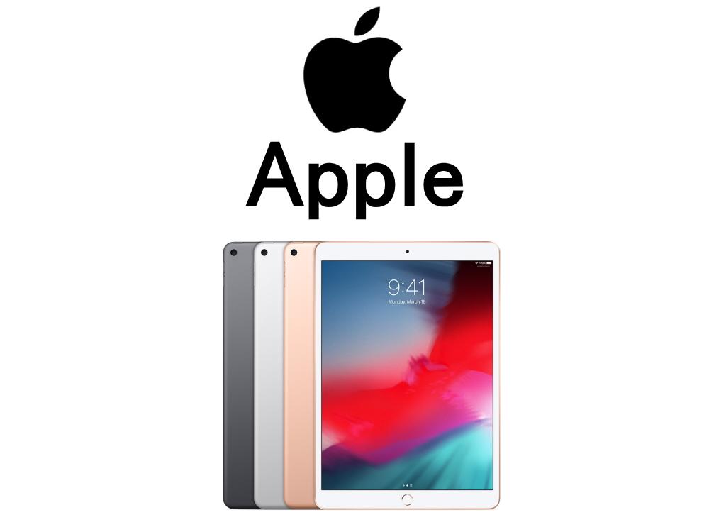 iPad Air モデル番号・型番