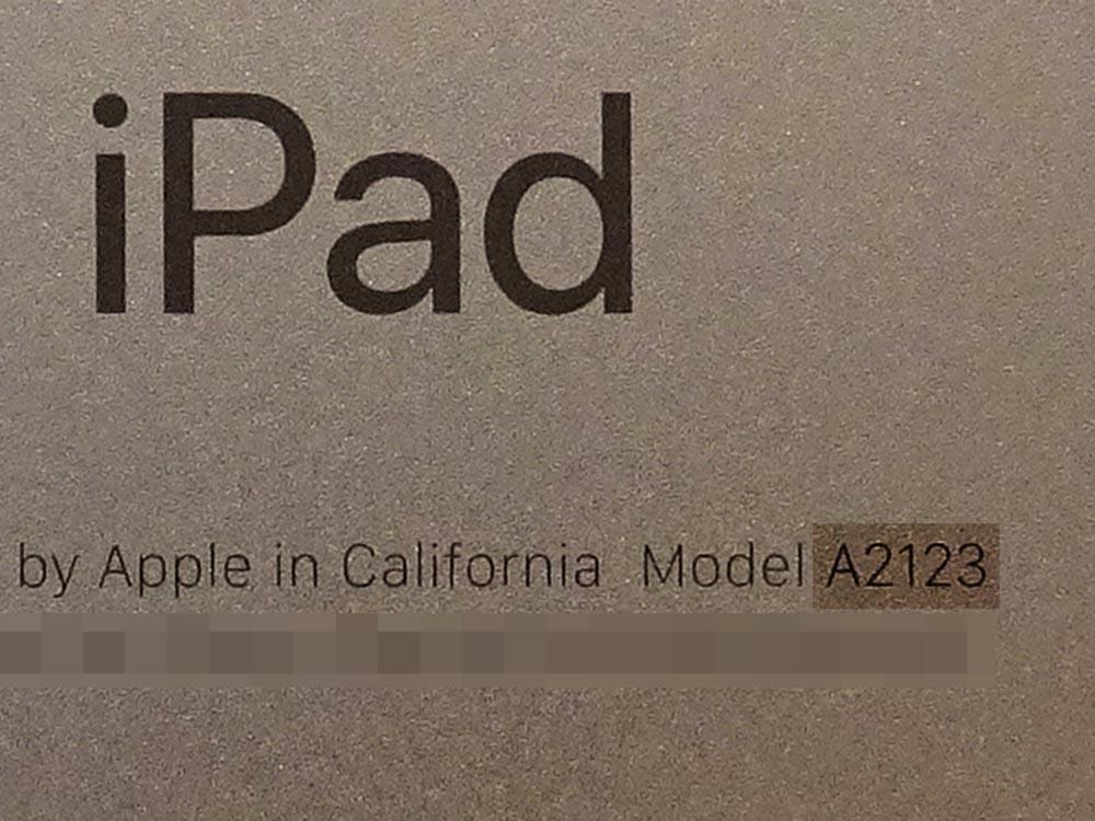 iPad Air モデル番号 本体裏面