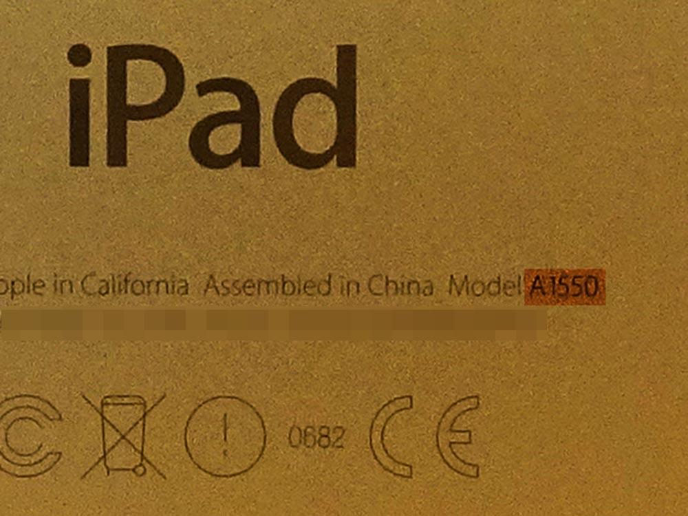 iPad mini モデル番号 本体裏面