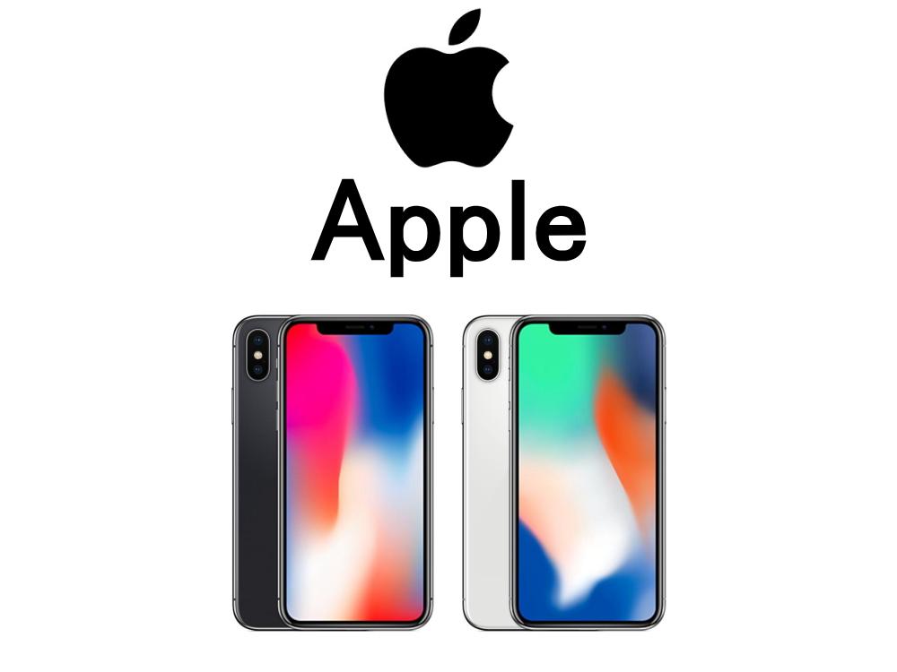 iPhone モデル番号・型番