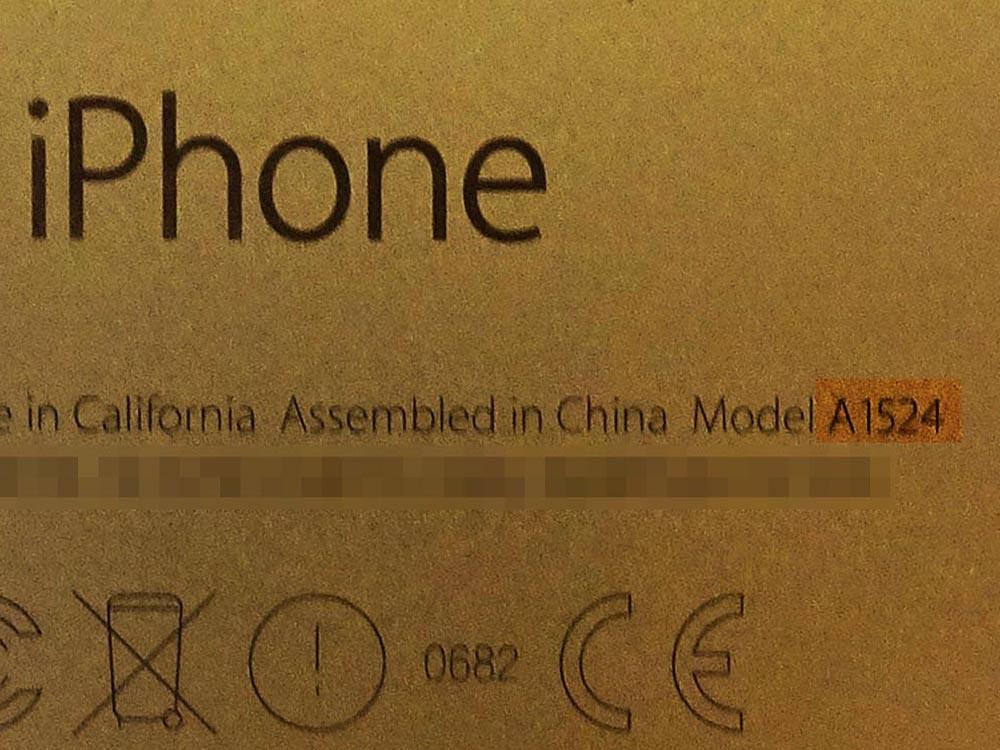 iPhone モデル番号 本体裏面