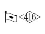 貴金属製品のホールマーク 品位証明の刻印 ゴールド K10 AU416