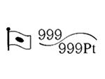 貴金属製品のホールマーク 品位証明の刻印 コンビ AU999 PT999