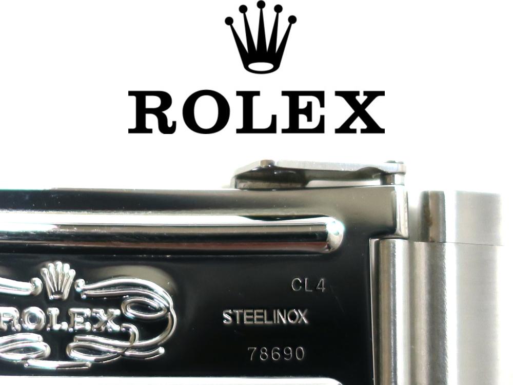 ロレックス クラスプコード