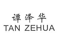 ウォッチブランド タン・ゼワ Tan Zehua