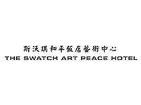 スウォッチグループ ランドマーク スウォッチアートピースホテル Swatch Art Peace Hotel