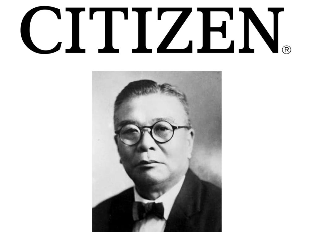 シチズン Citizen 歴史 ヒストリー トップ