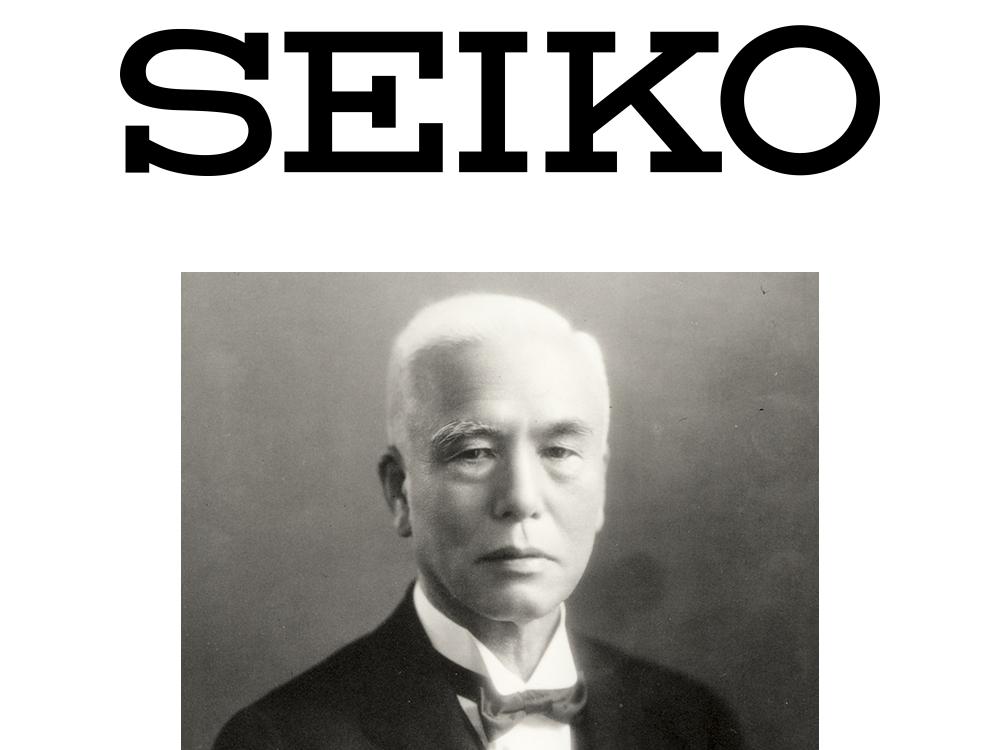 セイコー Seiko 歴史 ヒストリー トップ