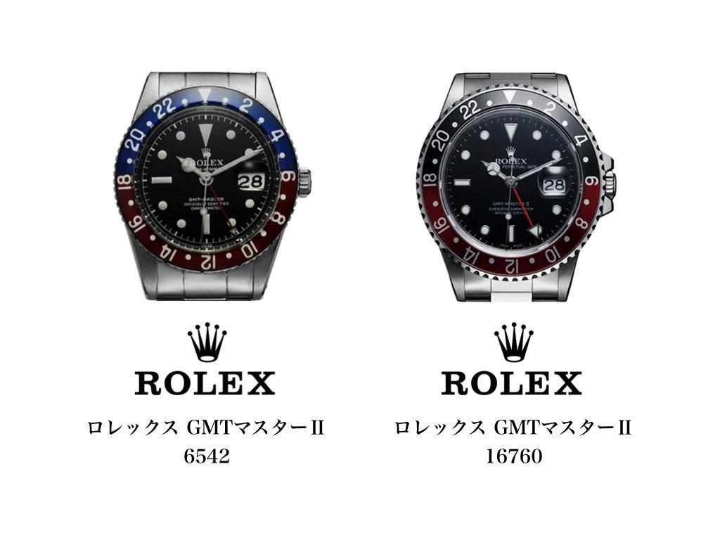 ロレックス GMTマスターⅡ 6542 16760