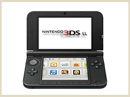 買取可能な電化製品 3DS LL