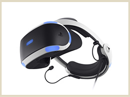 買取可能な電化製品 プレイステーションVR