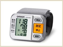 買取可能な電化製品 デジタル血圧計