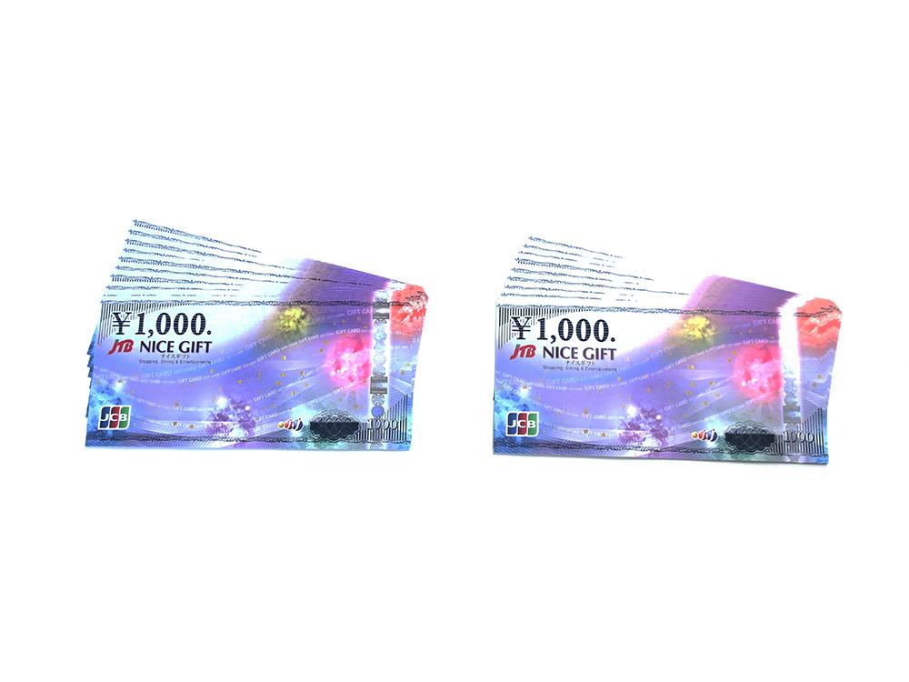 JCBギフトカード 1,000円 20枚 買取実績 2020.06