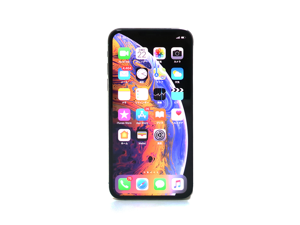 Apple iPhoneXS 64GB シルバー MTAX2J/A 買取実績 2020.06