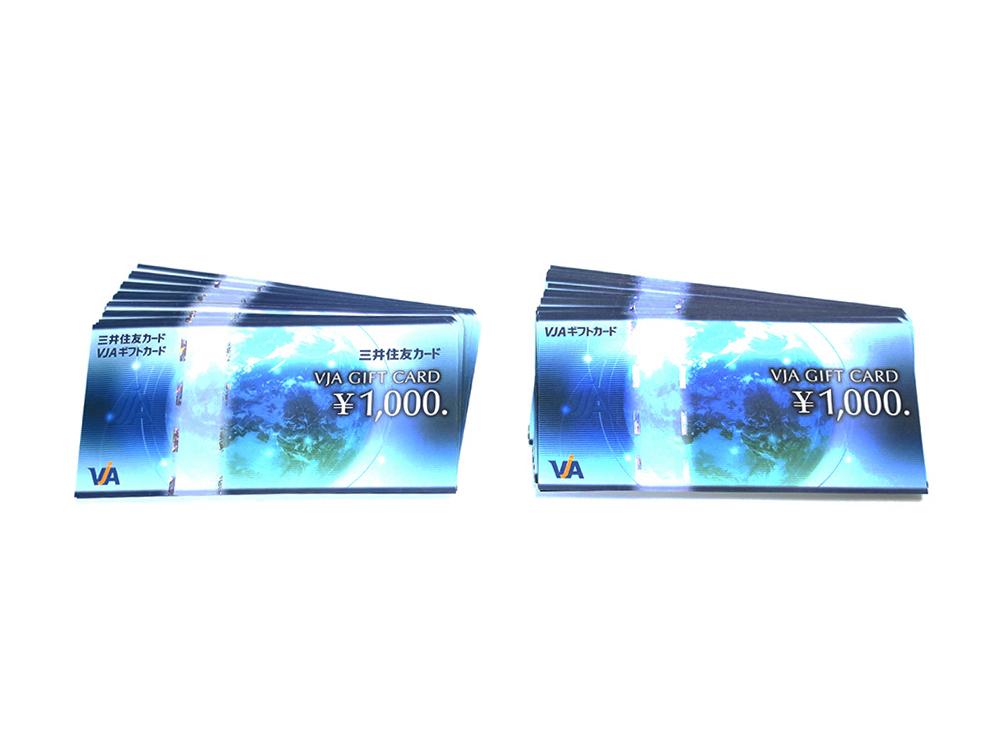 VJAギフトカード 1,000円 60枚 買取実績 2020.06