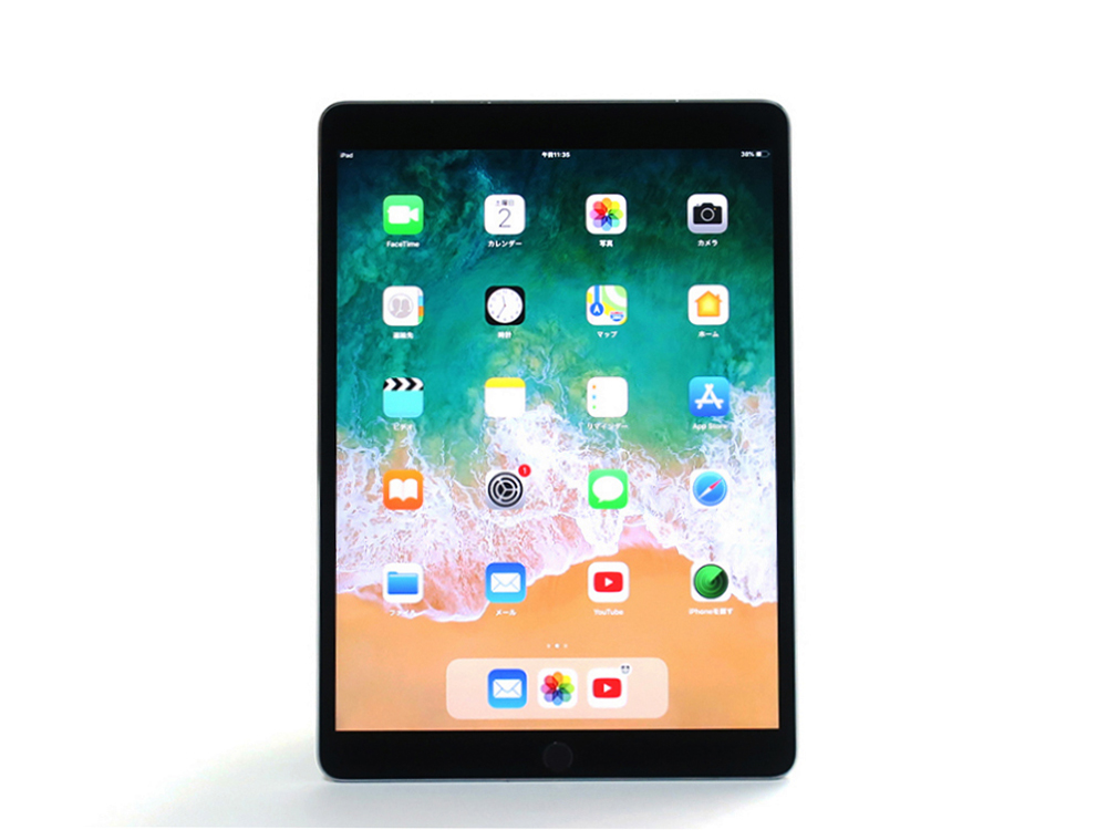 Apple iPad PRO 256GB 第2世代 スペースグレイ MPHG2J/A 買取実績 2020.06