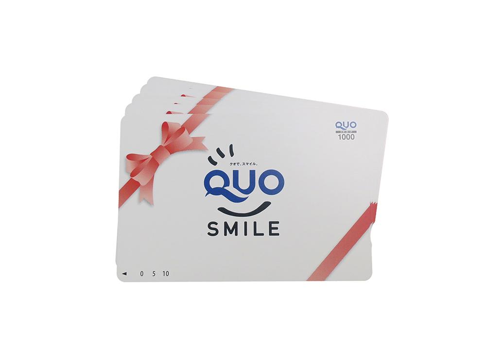 QUOカード 1,000円 5枚 買取実績 2020.06