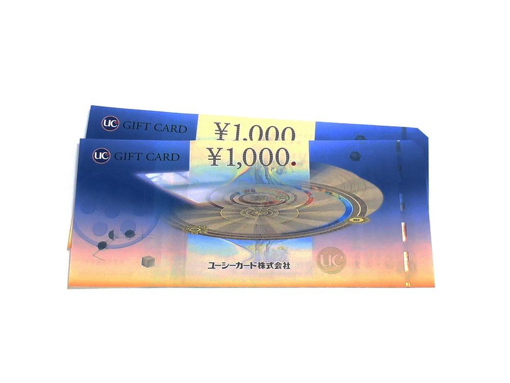 UCギフトカード 1,000円 2枚 買取実績 2020.06