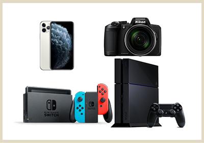 取扱品目 電化製品 iphone ゲーム機 パソコン カメラ