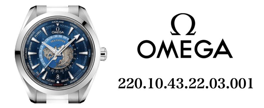 オメガ シーマスター 220.10.43.22.03.001