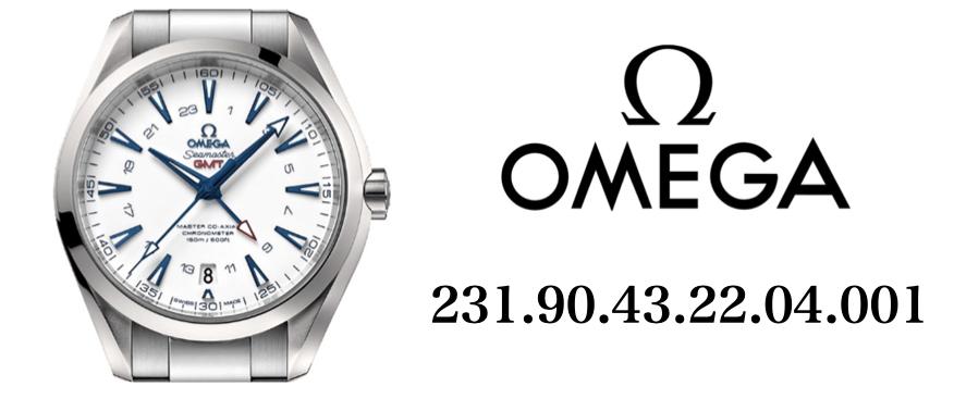 オメガ シーマスター 231.90.43.22.04.001