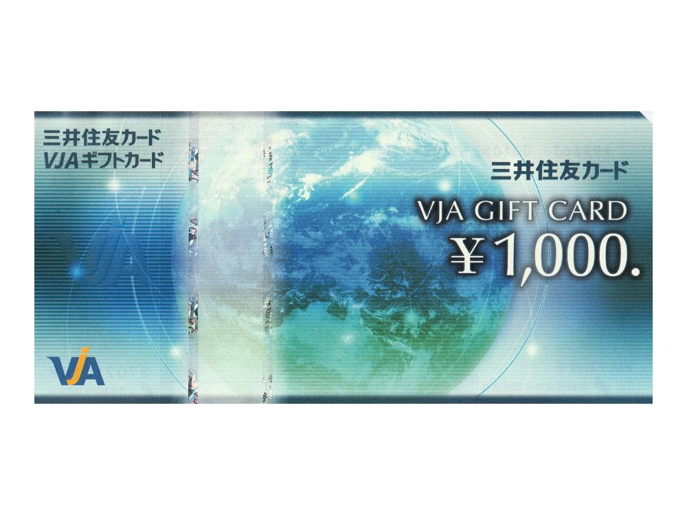 店頭販売 金券・チケット VJAギフトカード 1,000円