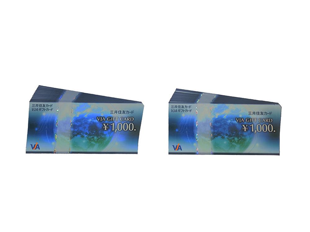 VJAギフトカード ¥1,000 21枚 買取実績 2020.07