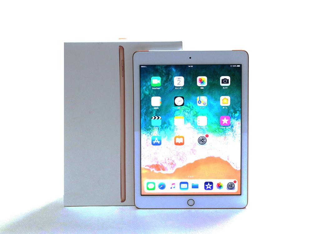 Apple iPad 32GB 9.7インチ 第6世代 Wi-Fi+Cellular ゴールド MRM02J/A 買取実績 2020.07