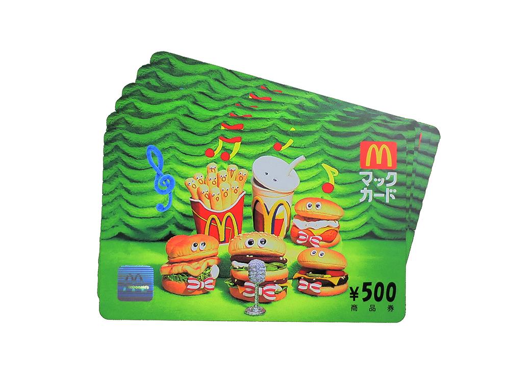 マックカード 500円 6枚 買取実績 2020.07