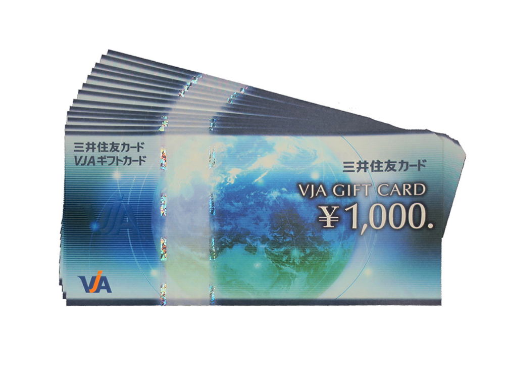 VJAギフトカード 1,000円 13枚 買取実績 2020.08