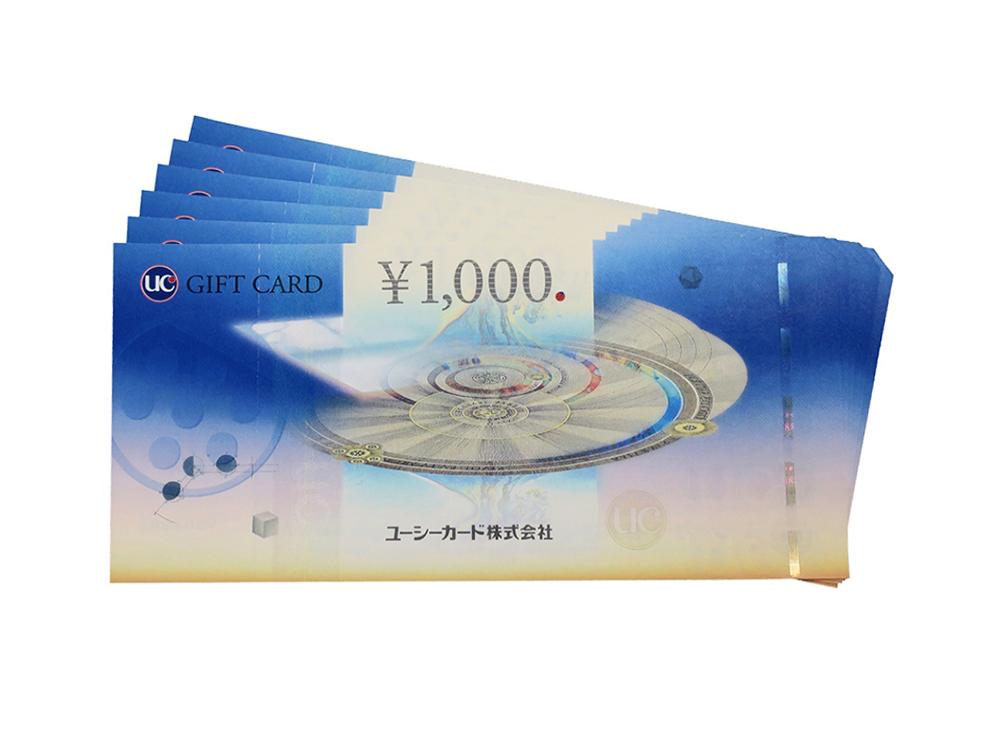UCギフトカード 1,000円 6枚 買取実績 2020.08