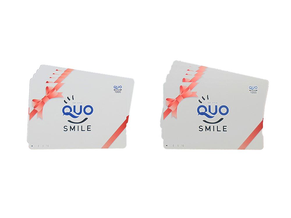QUOカード 1,000円 10枚 買取実績 2020.08