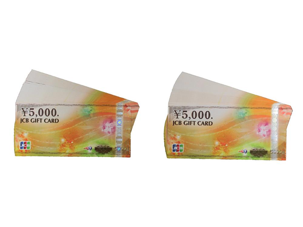 JCBギフトカード 5,000円 70枚 買取実績 2020.08