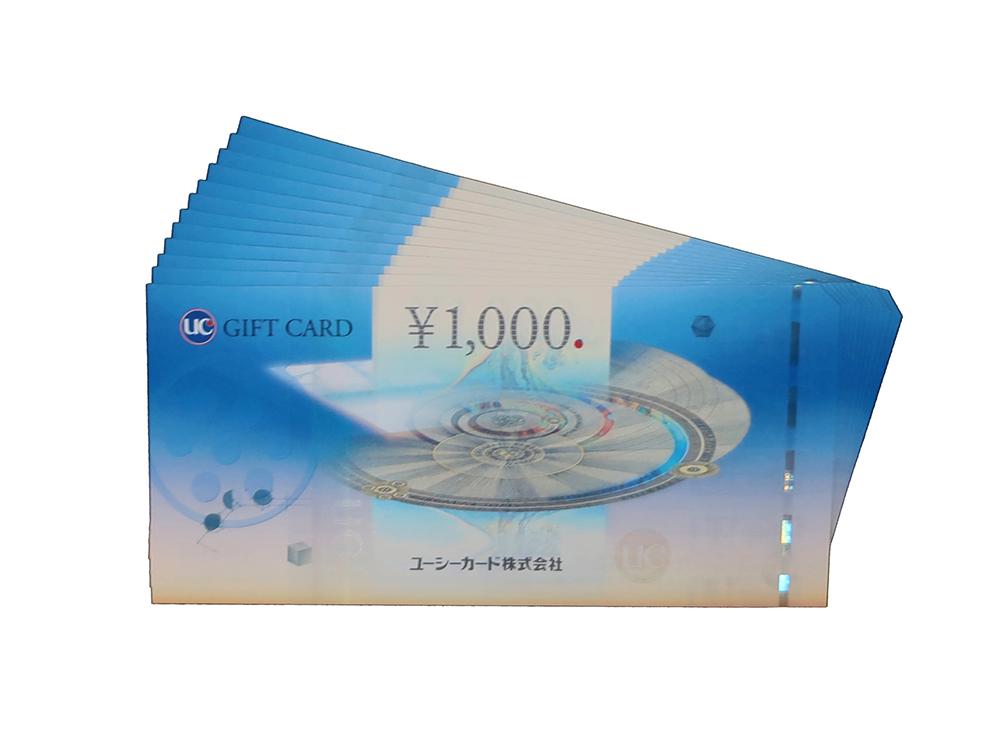 UCギフトカード 1,000円 12枚 買取実績 2020.09