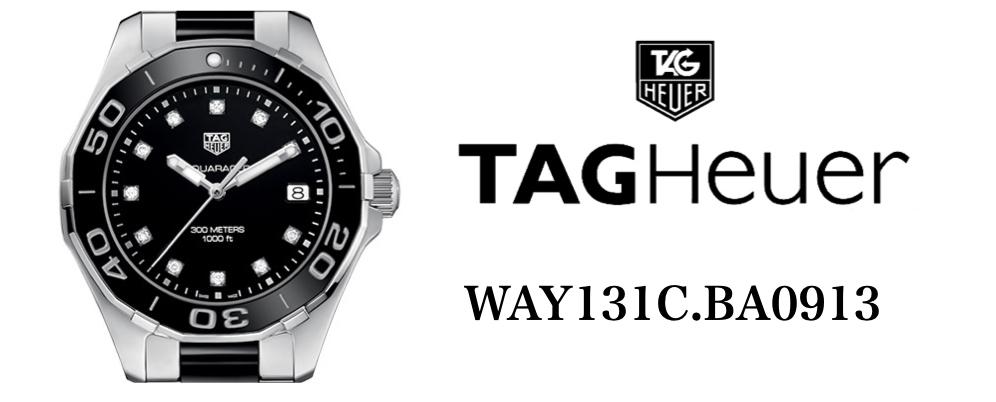 タグ・ホイヤー アクアレーサー WAY131C.BA0913