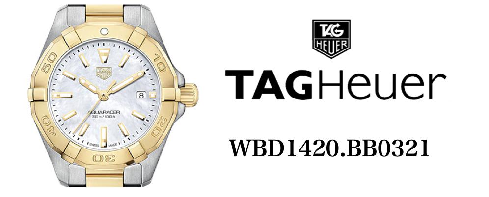 タグ・ホイヤー アクアレーサー WBD1420.BB0321