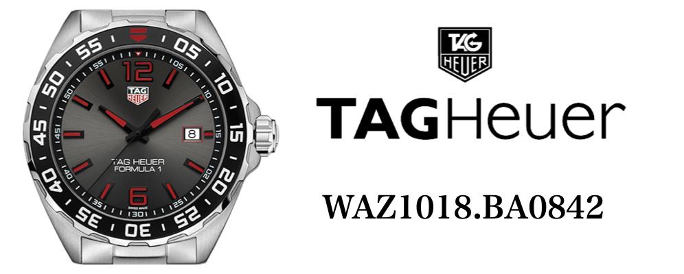 タグ・ホイヤー フォーミュラ1 WAZ1018.BA0842