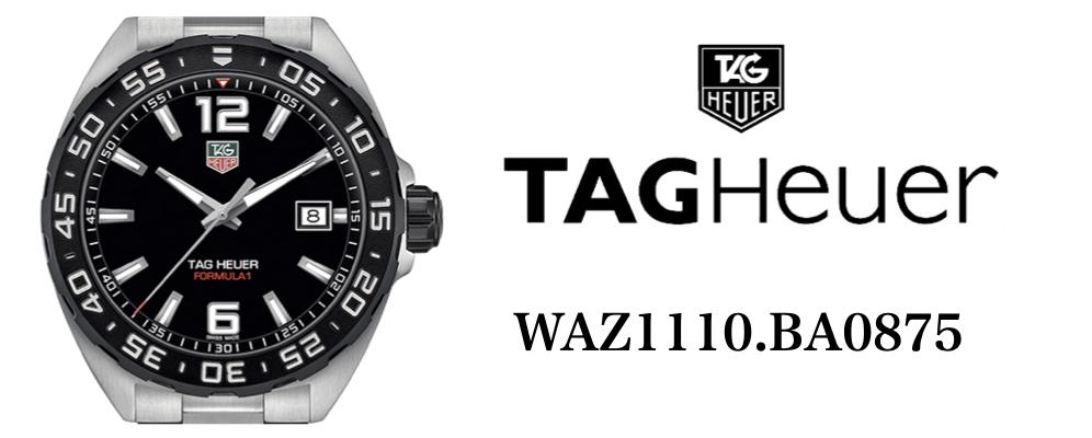 タグ・ホイヤー フォーミュラ1 WAZ1110.BA0875