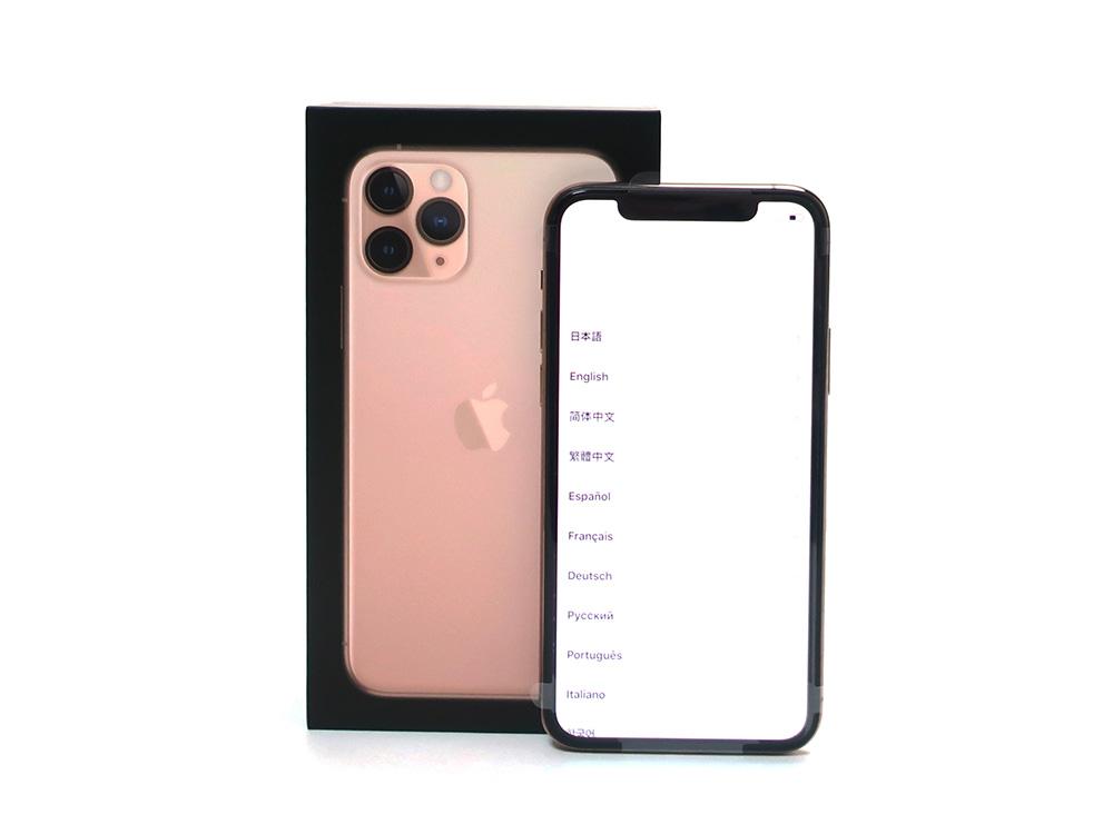 Apple iPhone11 Pro 256GB ゴールド MWC92J/A 買取実績 2020.10