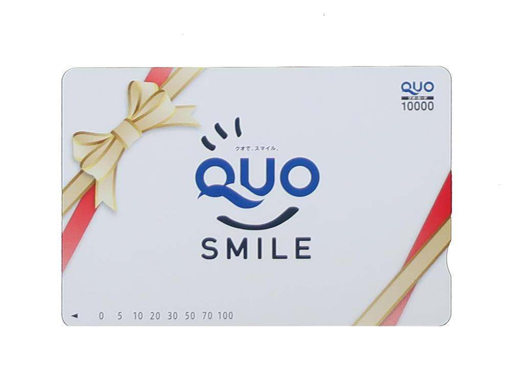 QUOカード 1,0000円 1枚 買取実績 2020.10