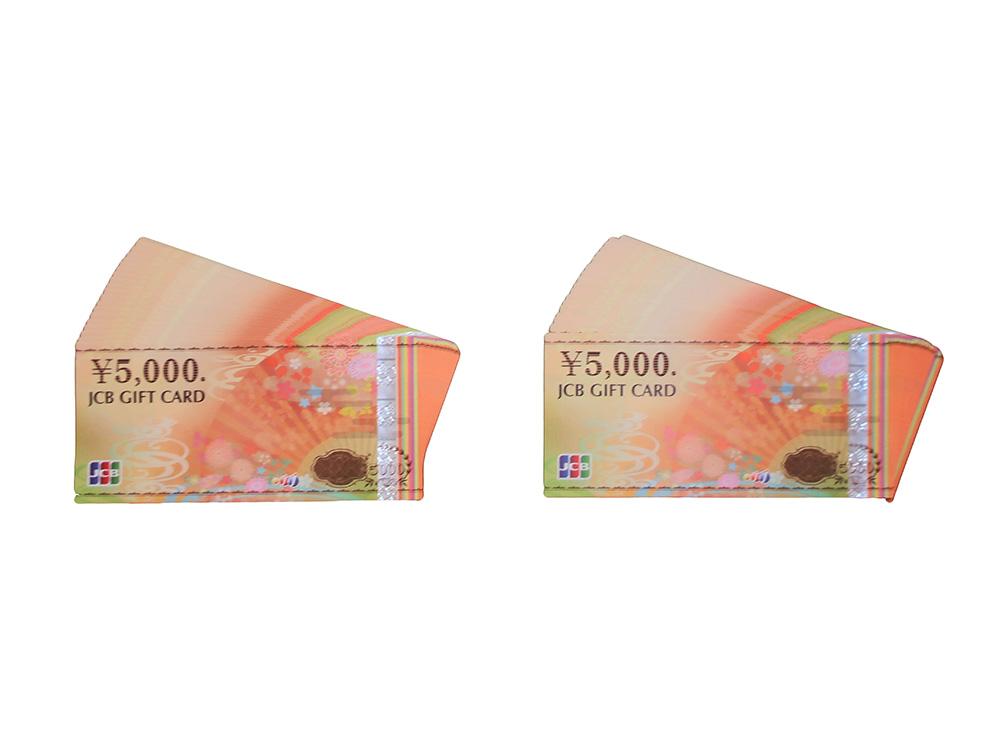 JCBギフトカード 5,000円 40枚 買取実績 2020.11