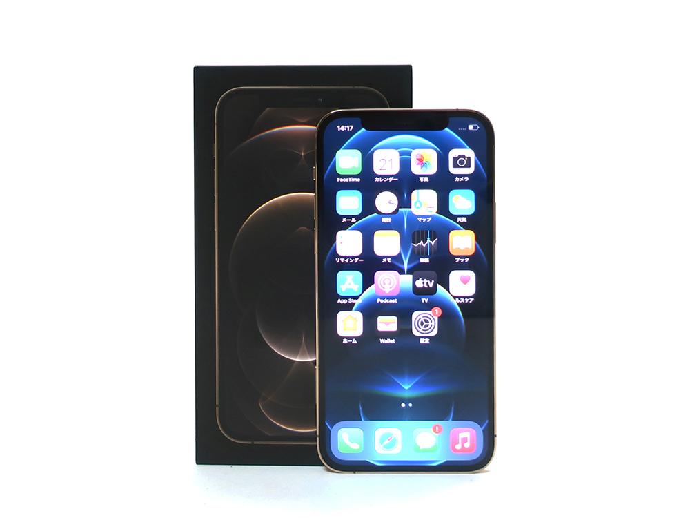 Apple iPhone12 Pro 512GB ゴールド MGMH3J/A 買取実績 2020.12