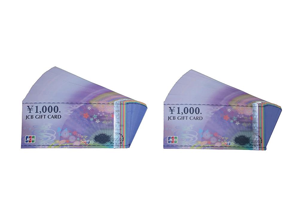 JCBギフトカード 1,000円 100枚 買取実績 2020.12