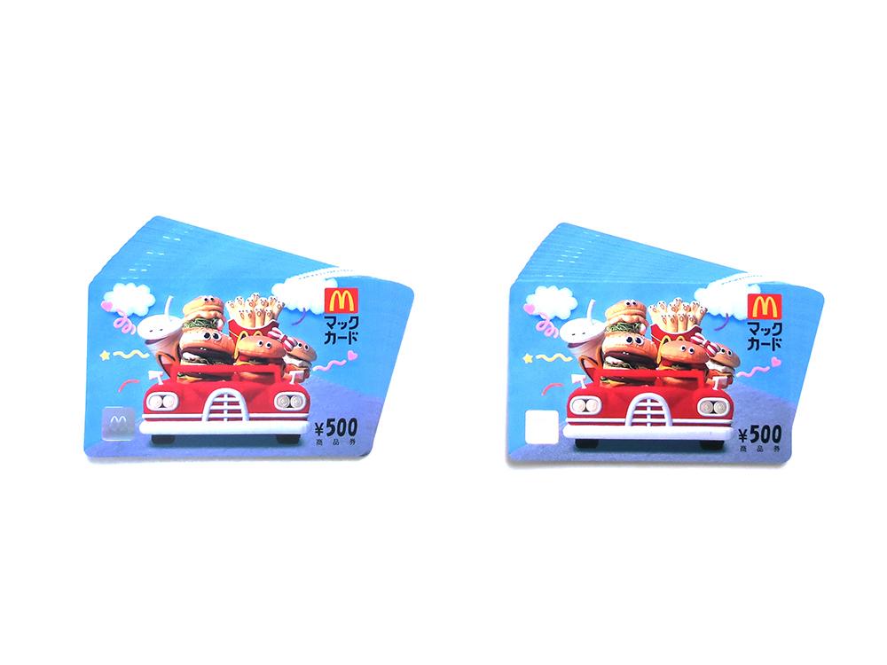 マックカード 500円 30枚 買取実績 2021.01