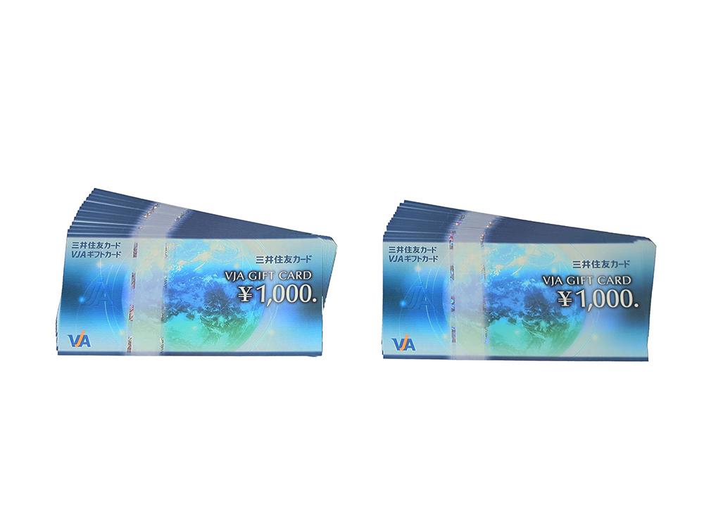 VJAギフトカード ¥1,000 28枚 買取実績 2021.01