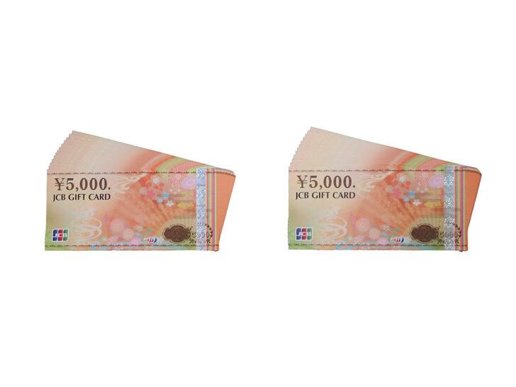 JCBギフトカード 5,000円 25枚 買取実績 2021.02