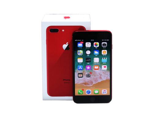 Apple iPhone8 Plus 256GB プロダクトレッド MRTM2J/A 買取実績 2021.03